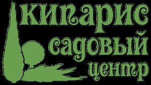 Садовий центр Кипарис